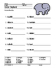 Uncle Elephant Activities, Lesson Plans, Worksheets and Activities Packet