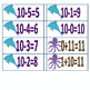 Under The Sea Addition/ Subtraction Facts