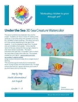 Under the Sea 3D Sea Creature Watercolor