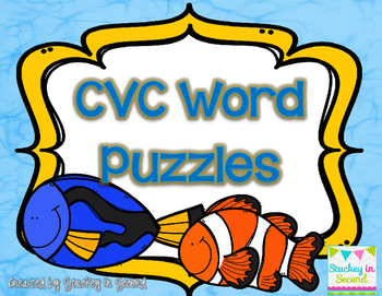 Under the Sea CVC Word Puzzles
