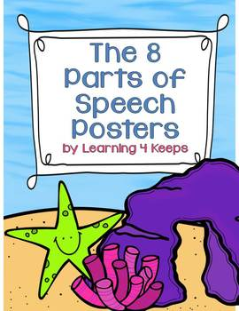 Under the Sea Eight Parts of Speech Posters