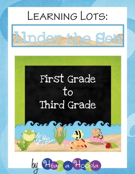 Under the Sea Games and Activities for First, Second and Third grades