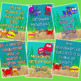 Under the Sea Growth Mindset Posters - Ocean Themed