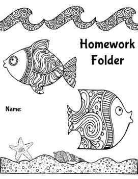 Under the Sea: Homework Folder Cover