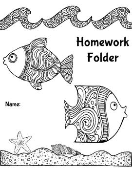 Under the Sea: Homework Folder Cover