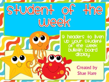 Under the Sea {Ocean} Student of the Week - Bulletin Board