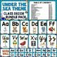 Under the Sea Ocean Theme Classroom Decor Mega Bundle EDITABLE BACK TO SCHOOL