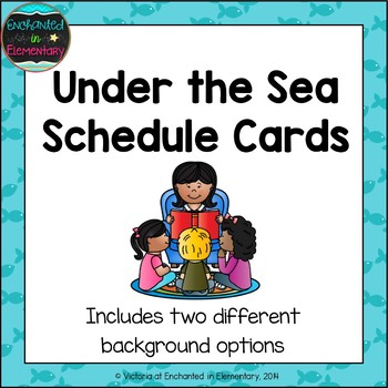 Under the Sea Schedule Cards