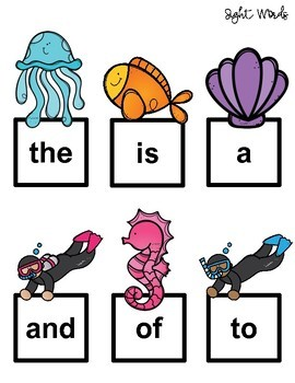 Under the Sea Sensory Stakes: Sight Words