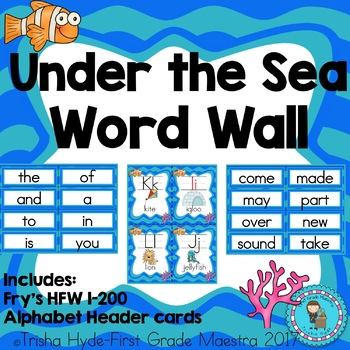 Under the Sea Theme High Frequency Words Sight Word Word Wall Cards