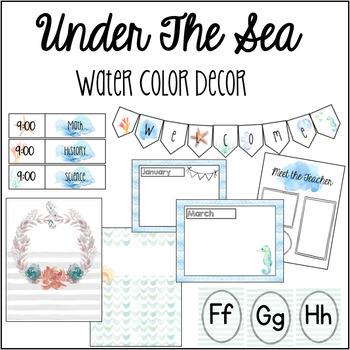 Under the Sea Watercolor Classroom Decor Bundle