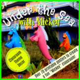 New! Under the Sea with Mickey Classroom Theme Decor