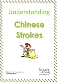 Understanding Chinese Strokes