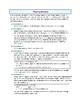 Understanding Fractions - Factoring Shortcuts Reference Sheet - Freebie!!