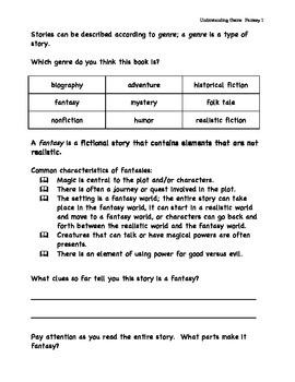 Understanding Genre:  Fantasy