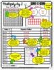 Multiplication Activities: Multiplication Facts: Understan