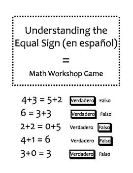 Understanding the Equal Sign in Spanish (en español)