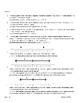 Understanding the additive inverse MAFS.7.NS.1.1