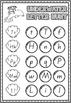 Underwater Letter Hunt - Alphabet Literacy Centre