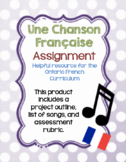 Une Chanson Francaise: French Song Assignment