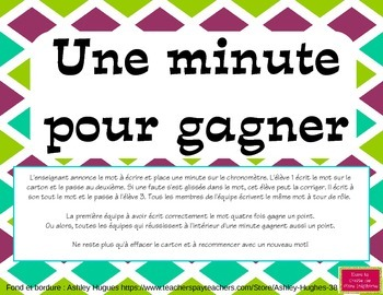 Une minute pour gagner