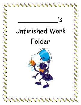 Unfinished Work Folder Cover by Lisa Parnello | Teachers ...