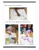 Unicorn Art Lesson