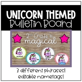Unicorn Bulletin Board (Back to School)