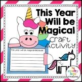 Unicorn Craft | Back to School Activity | Writing Activities | Bulletin Board