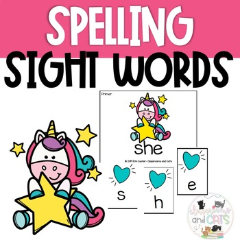 *EDITABLE* Unicorn Sight Word Spelling Review Game February
