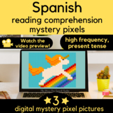 Unicorn Spanish Story beginner Spanish reading with DIGITAL MYSTERY PIXELS