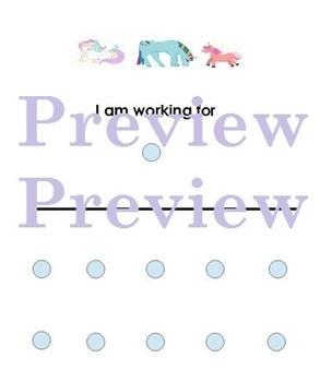 Unicorn Token Board- Autism, ABA, Special Education