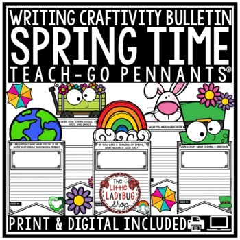 Spring Writing Prompts 3rd Grade, 4th Grade & Spring Writing Activity Display