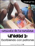 Unidad 2: Escribiendo con patrones (Kindergarten)