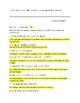 Spanish 1     A veces la Escuela es difícil     Reading Comprenhension