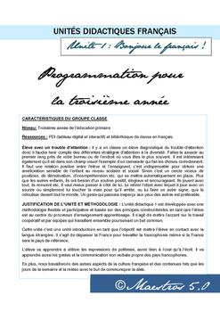 Unidad Didáctica 1- Tercero de primaria francés