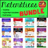 Unidad Matemáticas BUNDLE Grado 2 / Math bundle in Spanish
