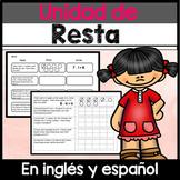 Unidad de resta bilingue en ingles y espanol