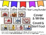 Unifix Cube Year Long Bundle