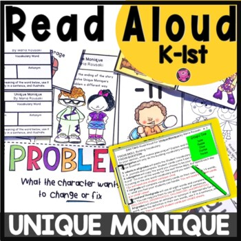 Growth Mindset Interactive Read-Aloud Unique Monique Lesson Plans and Activities