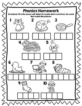 Unit 1.1 Reading Street Aligned Homework FREEBIE!