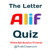 Unit 1 (Arabic for little one) course - The letter Alif