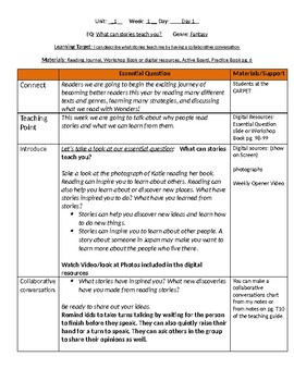 Unit 1 Bundle Lesson Plans- Wonders Reading 3rd Grade Weeks 1-5