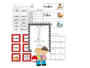 Unit 3 First Grade Spelling Activities {Aligns with McGraw-Hill Treasures}