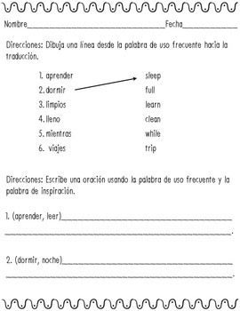 Unit 1 Palabras de uso frecuente Practice- La Calle de la Lectura Chapter 2