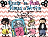 Unit 1 Reading Street 2013 3rd Grade Common Core Roll, Read, and Write Center