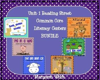 Unit 1 Reading Street Common Core Literacy Centers BUNDLE