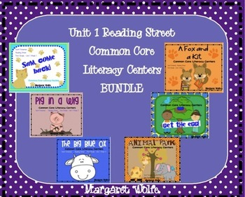 Unit 1 Reading Street Common Core Literacy Centers BUNDLE