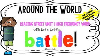 Unit 1 Reading Street High Frequency Word Battle