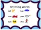 Unit 1 Reading Street Kindergarten Focus Wall Pack
